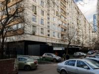 Якиманка, Ленинский проспект, дом 3. многоквартирный дом