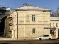 ,  , house 10 к.3. 医院