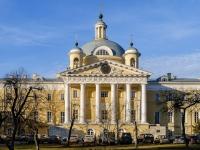 Ленинский проспект, дом 8 к.12. храм Святого Благоверного Царевича Димитрия