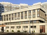 Якиманка, площадь Калужская, дом 1 к.3. офисное здание