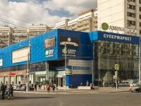 """Якиманка, площадь Калужская, дом 1 с.2. торговый центр """"Европа"""""""
