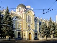 Якиманка, улица Шаболовка, дом 4. офисное здание