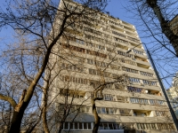 Якиманка, улица Шаболовка, дом 16 к.2. многоквартирный дом