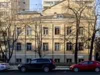 Якиманка, улица Шаболовка, дом 16 с.3. офисное здание