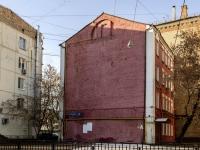 Якиманка, улица Шаболовка, дом 18 с.1. офисное здание