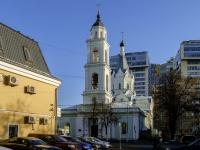 улица Шаболовка, дом 21 с.1. храм Троицы Живоначальной (Шаболовка)