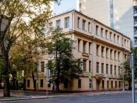 Якиманка, Добрынинский 1-й переулок, дом 4/2. неиспользуемое здание