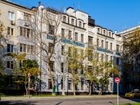 Якиманка, Добрынинский 1-й переулок, дом 8. многоквартирный дом