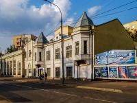 Аэропорт район, улица Красноармейская, дом 4. офисное здание