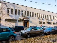 Аэропорт район, улица Красноармейская, дом 11 к.10. офисное здание