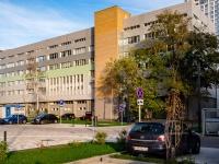 Аэропорт район, улица Черняховского, дом 18. офисное здание