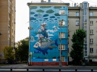 Moscow, ,  , house24
