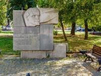 район Беговой, улица Беговая. памятник Ленину