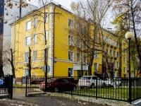 """Беговой район, улица Скаковая, дом 17 с.1. Бизнес-центр """"RGR Plaza"""""""