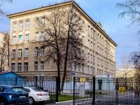 Войковский район, улица Зои и Александра Космодемьянских, дом 4А. школа №717