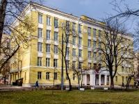 Войковский район, улица Зои и Александра Космодемьянских, дом 6А. школа №717