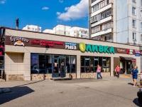 Войковский район, улица Зои и Александра Космодемьянских, дом 11 с.1. магазин