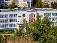 Войковский район, улица Зои и Александра Космодемьянских, дом 13. школа №201