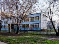 Головинский район, улица Зеленоградская, дом 1 к.1. школа