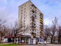 Западное Дегунино район, улица Ангарская, дом 1. многоквартирный дом