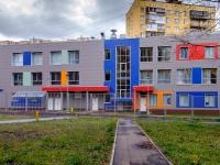 Западное Дегунино район, улица Ангарская, дом 3А. строящееся здание