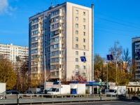 Moscow, , Taldomskaya st, house13