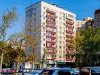 район Коптево, улица Большая Академическая, дом 17. многоквартирный дом