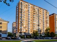 район Коптево, улица Зои и Александра Космодемьянских, дом 27. многоквартирный дом