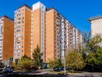 район Коптево, улица Зои и Александра Космодемьянских, дом 29. многоквартирный дом
