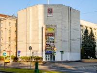 район Коптево, улица Зои и Александра Космодемьянских, дом 31 к.2. суд Коптевский районный суд