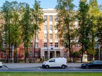 район Коптево, улица Зои и Александра Космодемьянских, дом 33. колледж Политехнический колледж им. Н.Н. Годовикова