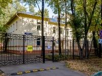 район Коптево, улица Зои и Александра Космодемьянских, дом 35А. Школа №1576. Дошкольное отделение
