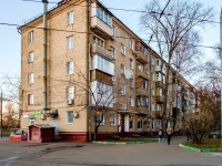 , st Koptevskaya, house 8. Apartment house
