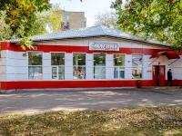 """район Коптево, улица Новопетровская, дом 1 с.1. супермаркет """"Магнит"""""""