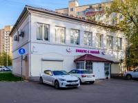 район Коптево, улица Новопетровская, дом 1 с.7. реабилитационный центр
