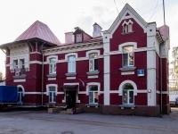 , Cherepanovykh Ln, 房屋5