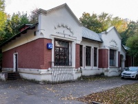 район Коптево, проезд Черепановых, дом 42. офисное здание