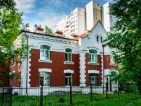 """Коптево район, проезд Черепановых, дом 40. Частная школа-детский сад """"Знайка"""""""