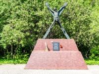 Левобережный район, улица Левобережная. памятник святому апостолу Андрею Первозванному
