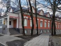 Левобережный район, Ленинградское шоссе, дом 61 с.1. офисное здание