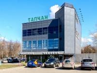 Левобережный район, Ленинградское шоссе, дом 112 к.4 СТР5. ресторан