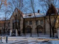 Левобережный район, улица Правобережная, дом 6А с.1. больница Клязьминская участковая больница
