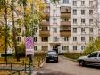 , Smolnaya st, 房屋47