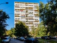 Савёловский район, 1-й Хуторской переулок, дом 2. многоквартирный дом