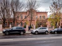 Савёловский район, улица 2-я Квесисская, дом 4. стоматология Стоматологическая поликлиника №11