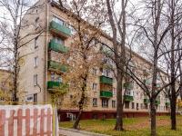 Савёловский район, улица 2-я Квесисская, дом 9. многоквартирный дом