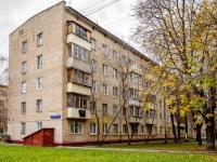 Савёловский район, улица 2-я Квесисская, дом 13. многоквартирный дом