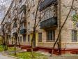 Москва, Савёловский район, 2-я Квесисская ул, дом15