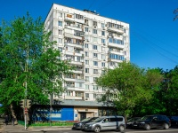 Савёловский район, улица Башиловская, дом 30. многоквартирный дом