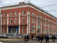 Савёловский район, улица Вятская, дом 27 к.5. офисное здание
